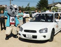 豊岡市新しい地域コミュニティ(0)