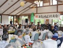 豊岡市新しい地域コミュニティ(1)