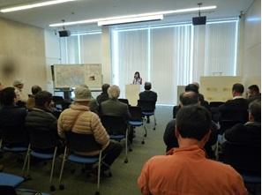 人と防災未来センター講話