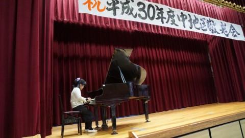 小学生によるピアノ演奏