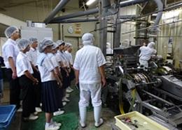 8月8日 中学生対象の企業訪問