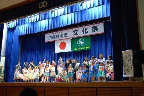 地区の文化祭に参加